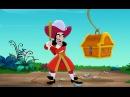 Джейк и пираты Нетландии - День рождения Джейка!/ Алмаз маяка - Серия 47, Сезон 2