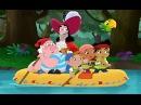 Джейк и пираты Нетландии Крюк заключает сделку Изумрудный кокос Серия 15 Сез