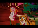 Джейк и пираты Нетландии - Крюк и крошка-котёнок/ Пиратский поход - Серия 42, Сезон 2