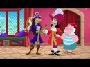 Джейк и пираты Нетландии - Подруги-пиратки/ Водопад сокровищ! - Серия 57, Сезон 2
