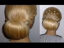 ...на выпускной, вечерняя причёска, свадебная причёска на средние, длинные волосы.Пучок...