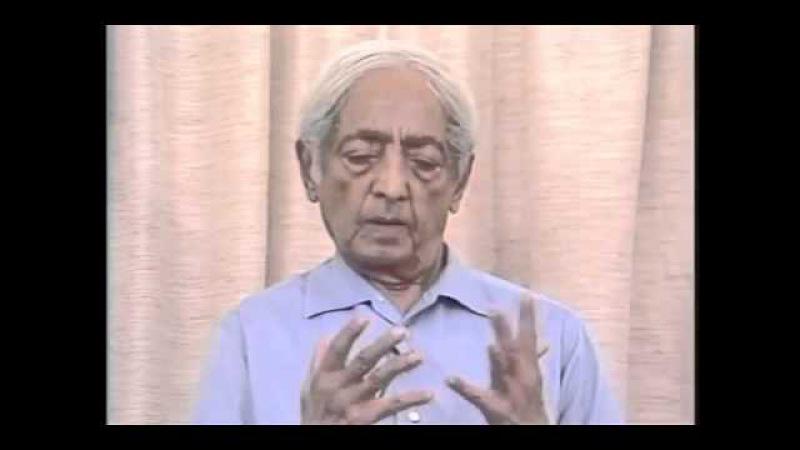 Джидду Кришнамурти - Как мозг может преобразовать себя