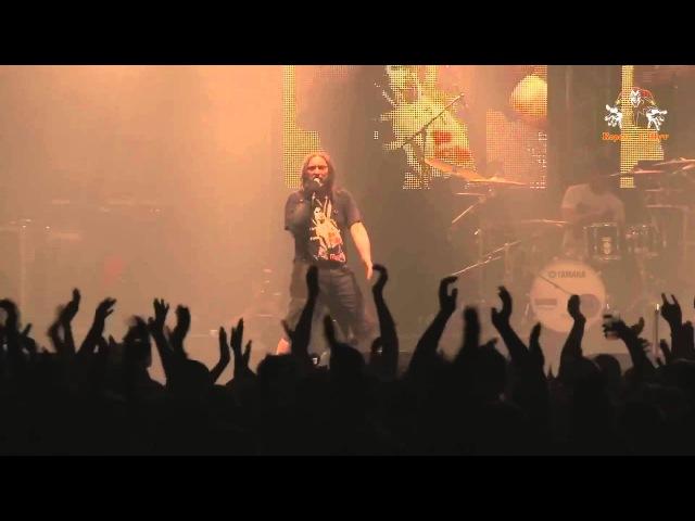 Король и Шут – Тринадцята рана (С-Пб, СК «Юбилейный». 02.02.2013) На Краю