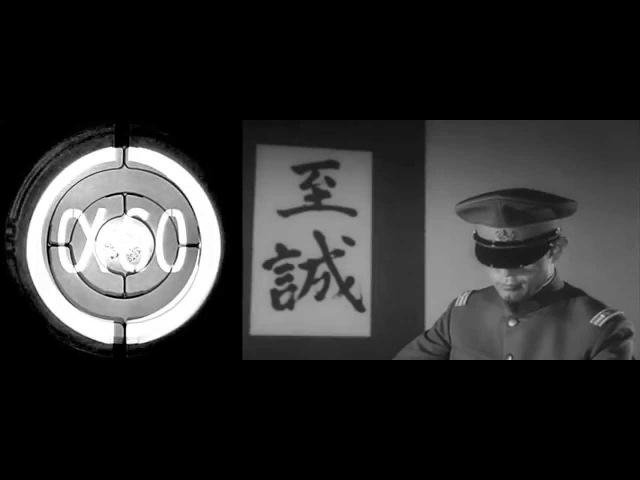 Laibach - Le Privileges des morts (KAPITAL), Unofficial video, 2014