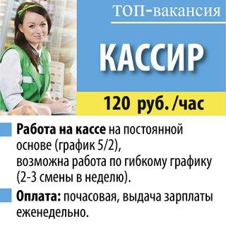 массаж в зао москвы частные объявления