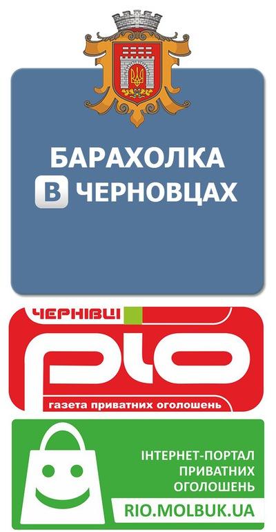 Барахолка Черновцы  37ca23ea46682