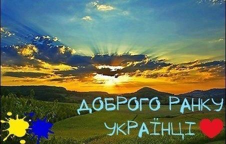 В целях провокации боевики обстреливают подконтрольные им населенные пункты, - украинская сторона СЦКК - Цензор.НЕТ 1048