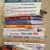 Деловые бестселлеры: бизнес-книги, интервью