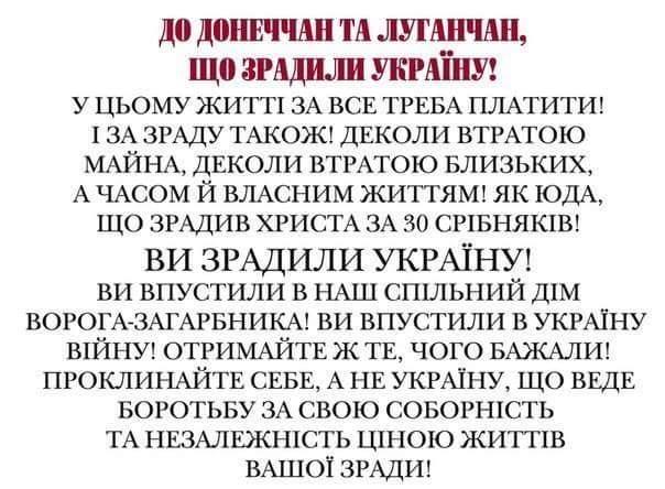 Жители оккупированного боевиками Донецка меняют вещи на продукты и памперсы - Цензор.НЕТ 8948