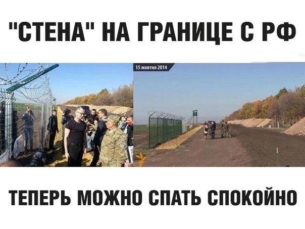 Кабмин отменил госрегулирование тарифов на междугородные пассажирские перевозки внутри областей Украины - Цензор.НЕТ 6565