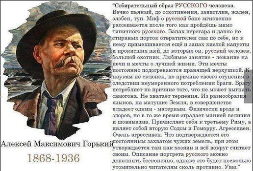 Дмитрий Герасимчук - первый погибший герой из Новограда-Волынского - Цензор.НЕТ 6441