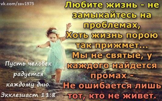 http://cs625426.vk.me/v625426345/48781/6QbFpocSFjU.jpg