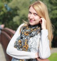 Ольга Богославская