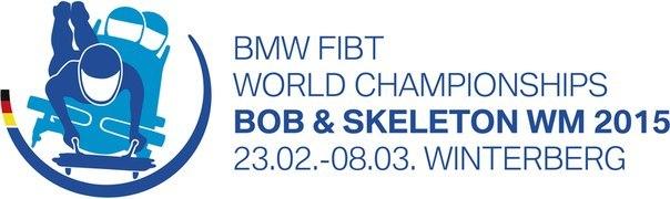 Чемпионат мира по бобслею и скелетону