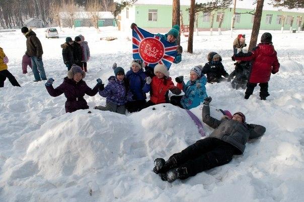 Афиша Улан-Удэ Easy-Winter Trip