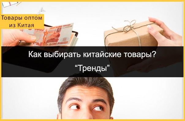 RusOptovik ru-товары для одностраничников оптом