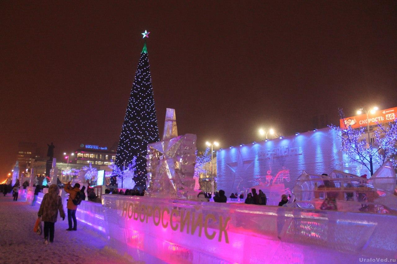 Ледовый городок Екатеринбурга
