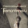 """Скалолазный центр """"Трамонтана""""  Скалодром в СПб"""