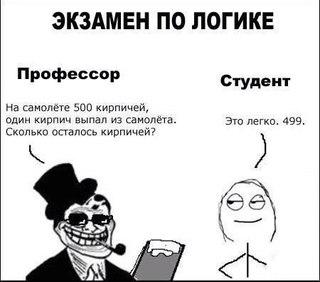Отмечалки- отметь друзей! | ВКонтакте