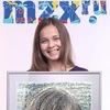 Фотомозаики - Персональные подарки - MZX.RU
