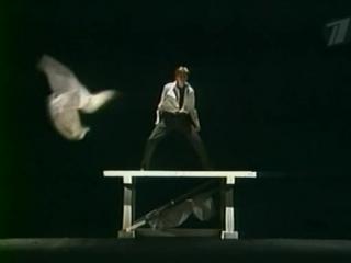 Дэвид Копперфильд : Разоблаченная иллюзия (2006)