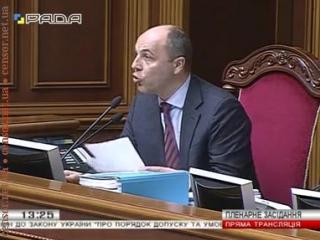 ВР разрешила допускать на территорию Украины иностранные войска