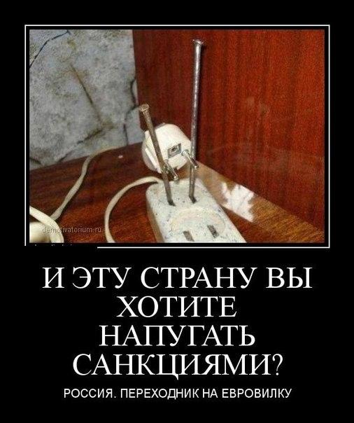VFO2E4l0a1M.jpg