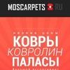 КОВРОЛИН, ПАЛАСЫ, КОВРЫ | MOSCARPETS.RU