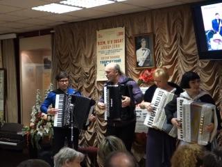 Звезды аккордеона Москва-Санкт-Петербург