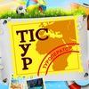 Tis Tour медицина в Италии ✈ Тис-Тур - туризм