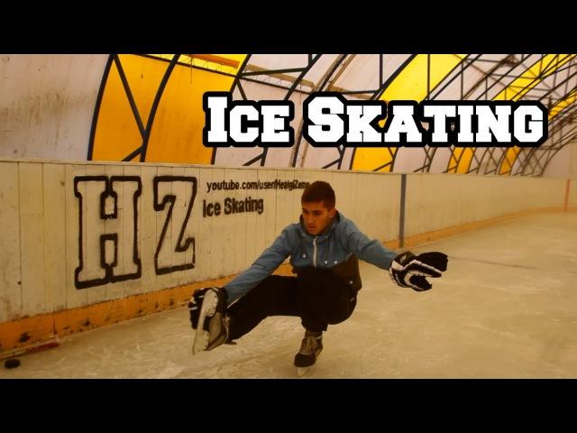 Как сделать пистолетик на льду | Ice skating | HealgiZemp | 11
