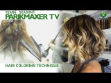 Техника нанесения блондора. How to color hair in blonde парикмахер тв parikmaxer.tv