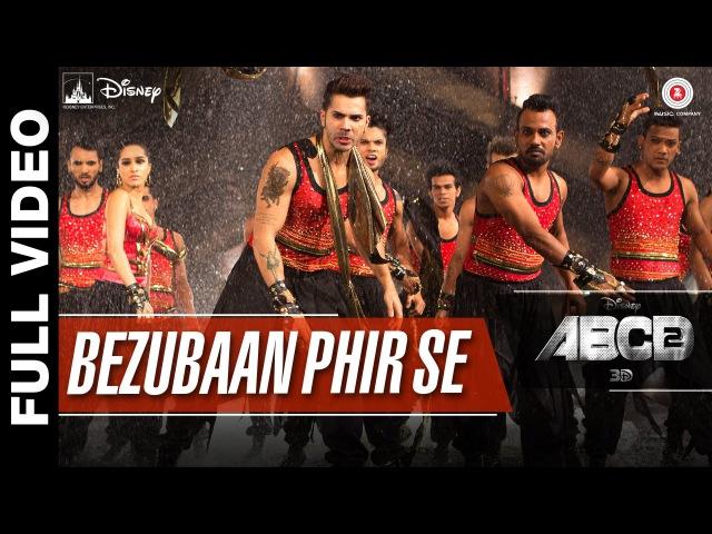 Bezubaan Phir Se Full Video | Disneys ABCD 2 | Varun Dhawan Shraddha Kapoor | Sachin - Jigar