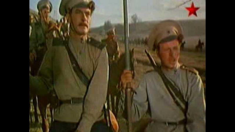 Атака казаков на австрийцев (Тихий Дон, 1957-1958 годы)
