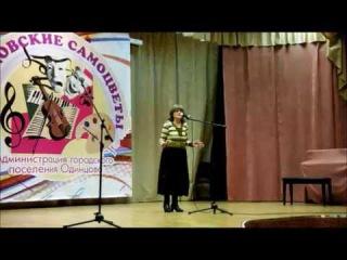 Ирина Метёлкина читает свои стихотворения