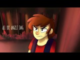 GRAVITY FALLS PMV - Brand New Day