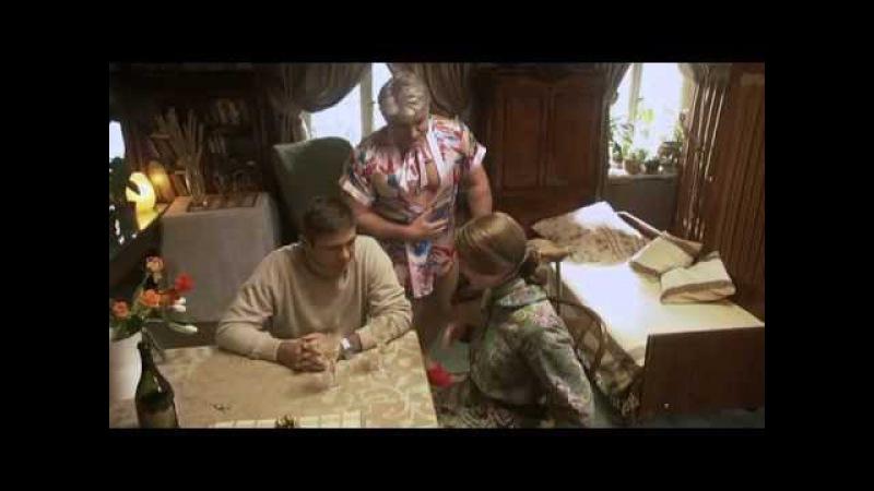 Настоящая любовь (фильм 2008) True love