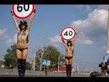 Необычные дорожные знаки со всей планеты