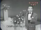 岡晴夫 (Oka Haruo) /東京の花売り娘 (Tokyo no Hanauri Musume)(本人歌唱)