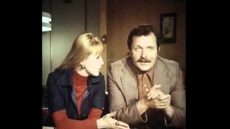 Кто за стеной. 1977 год