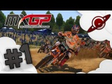 MXGP : The Official Motocross Videogame | Carrière Suivie #1: Agueda (Portugal)