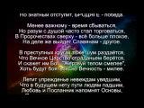 Нострадамус Славяне первыми вкусят от Бога!