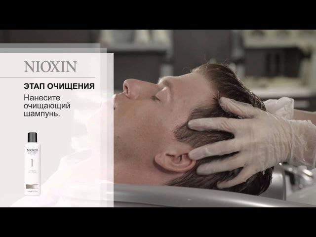SPA-терапия регенерирующий пилинг от Nioxin