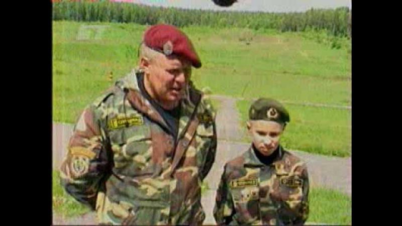 Спасатели (БТ, 2006) Подробно о сдаче на краповый берет в РБ
