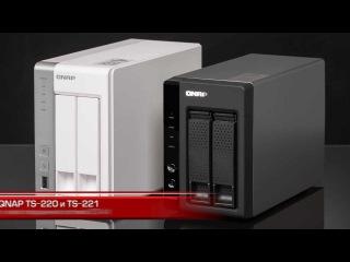 Видеообзор от iXBT.com - QNAP TS-220 и TS-221