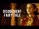 Pan's Labyrinth Disobedient Fairy Tale