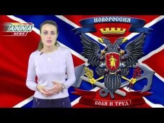 Краткая видеосводка от ANNA NEWS по Новороссии за 13.12.2014 года