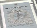 Марийская вышивка - в каталоге «100 лучших товаров России»