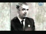 Армянские композиторы - Арам Хачатурян