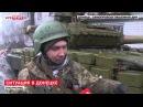 Донецкий Аэропорт Сегодня Ополчение Отбило Атаку ВСУ Уничтожило 2 Танка Захвачено 6 Пленных УКРАИНА